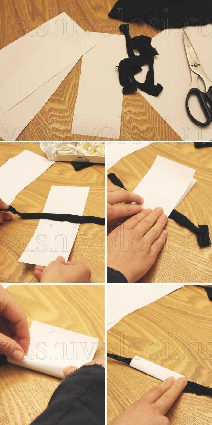 Бигуди из бумаги