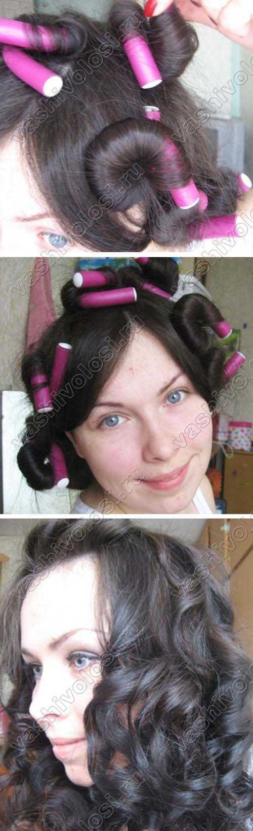 Как завивать волосы на бигуди поролоновые