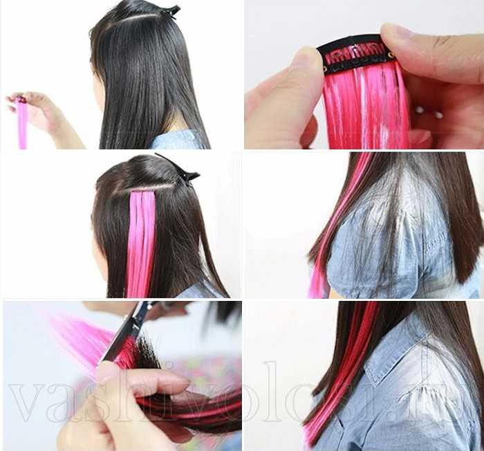 Цветные пряди на заколках для волос