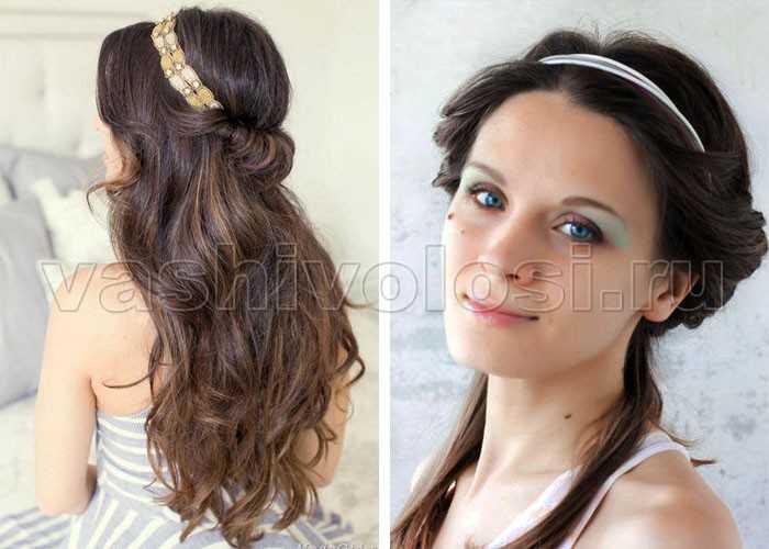 Причёски на длинные волосы с повязкой