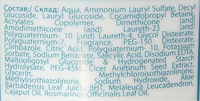 Himalaya Herbals шампунь от перхоти, обзор