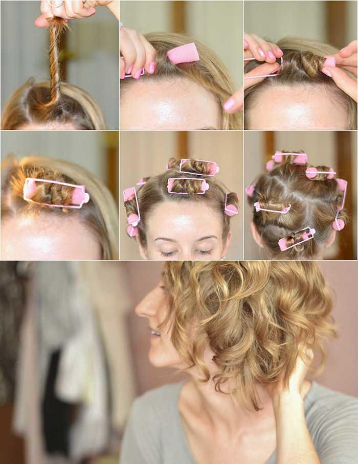 Как завить волосы бигудями быстро и легко