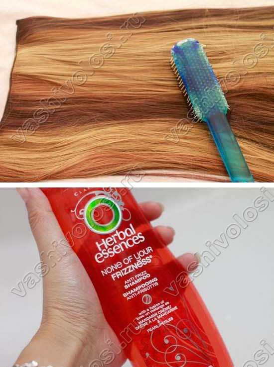 Как мыть волосы на заколках
