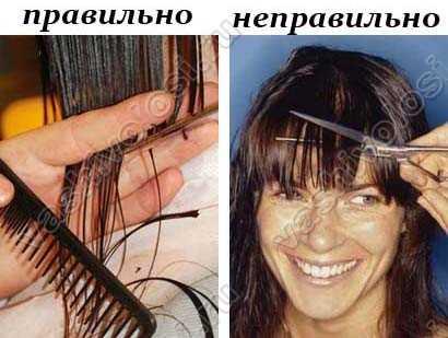 Как подстричь челку прямо