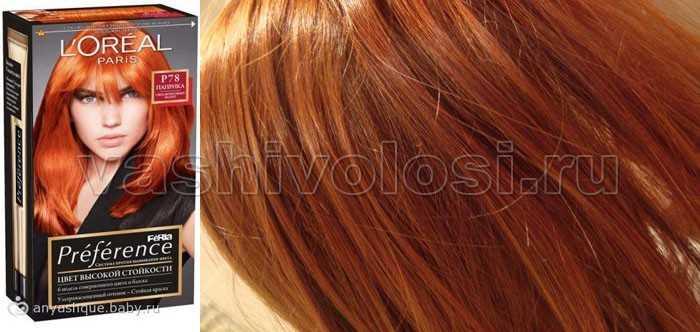 Цвет волос краска рыжий