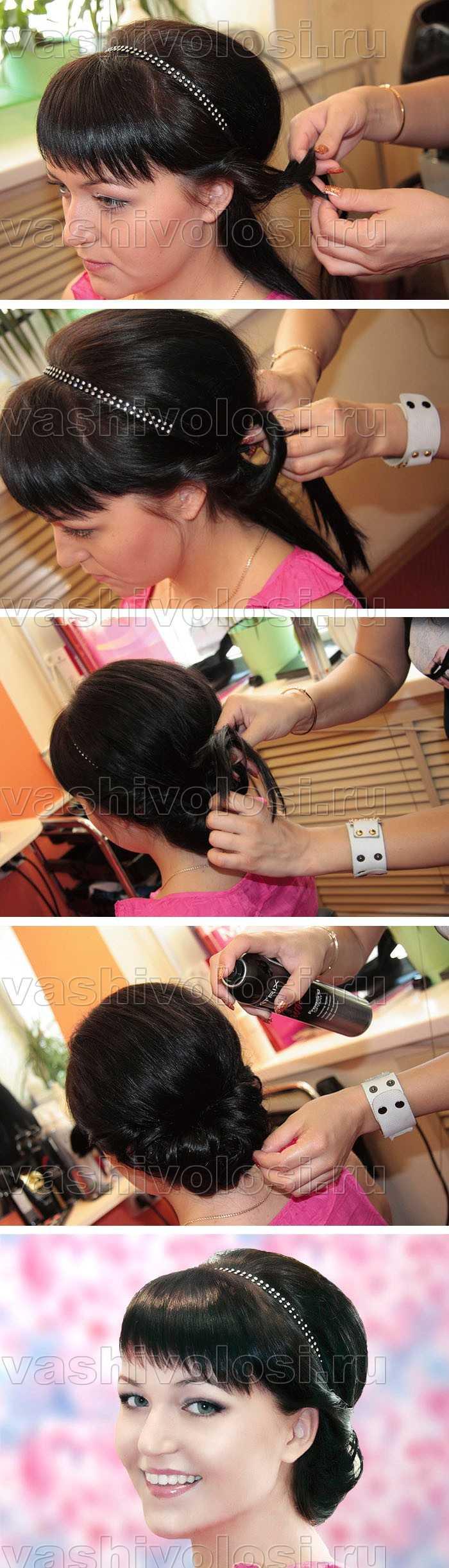 Греческая причёска с чёлкой и повязкой