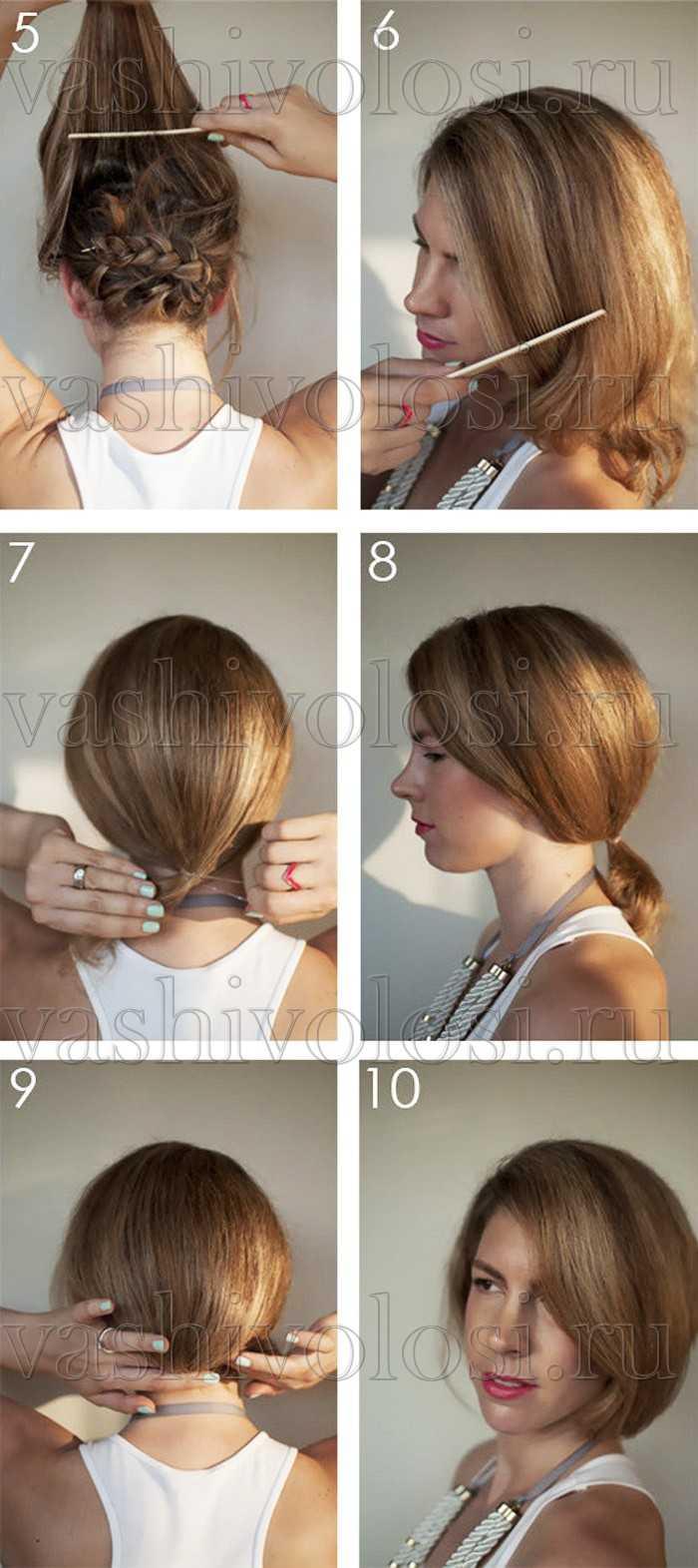 Как сделать каре из длинных волос