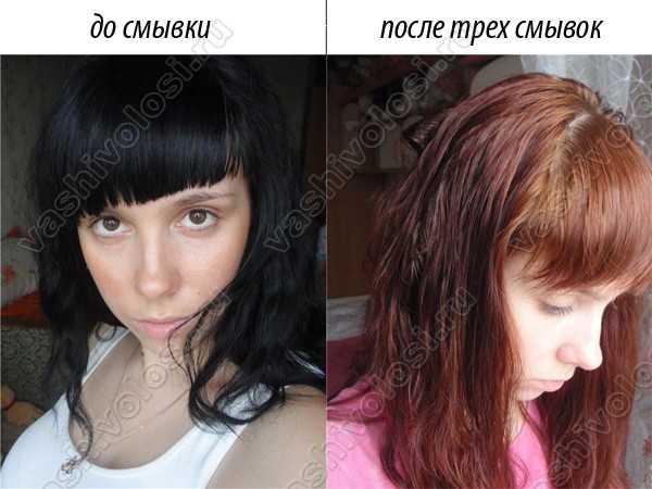 Чем смыть тёмную краску с волос