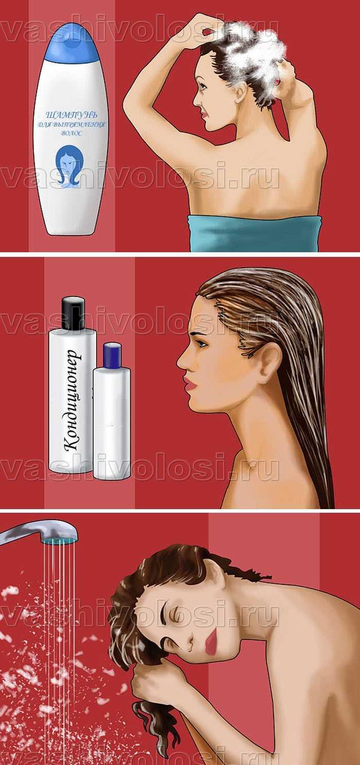 Как волосы сделать прямыми