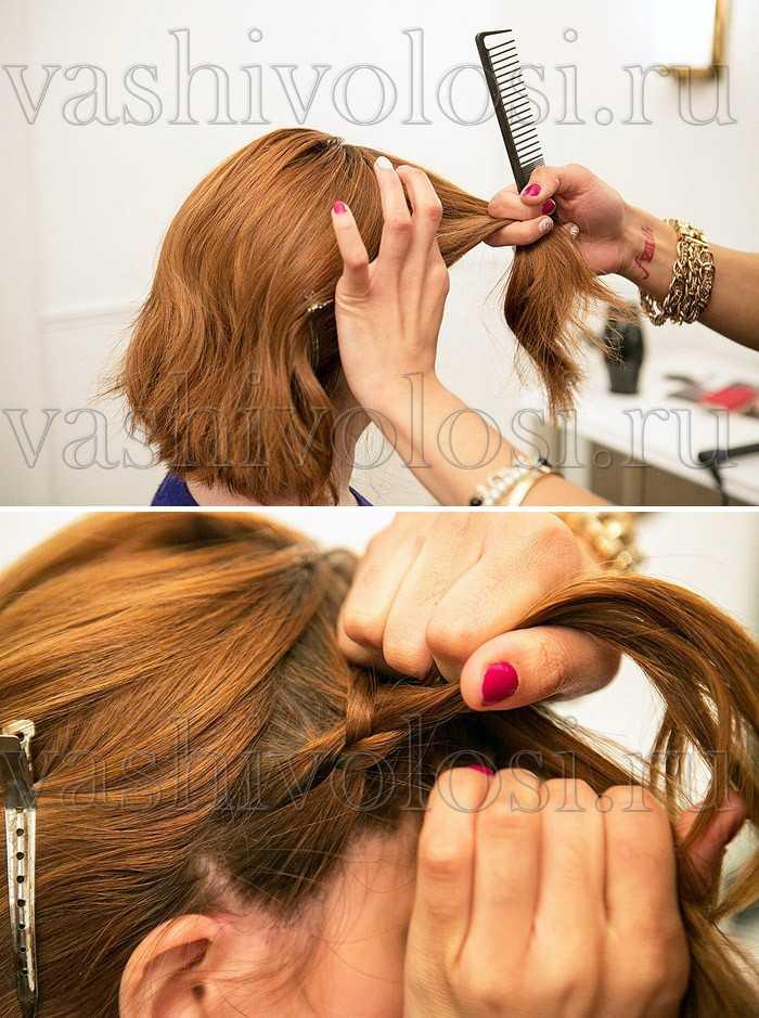 Как заплести короткие волосы