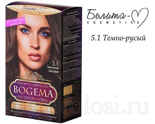 Крем-краска Богема 5.1 Темно-русый