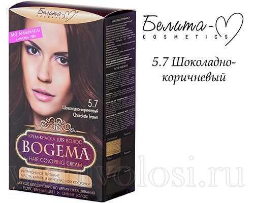 Крем-краска Богема 5.7 Шоколадно-коричневый