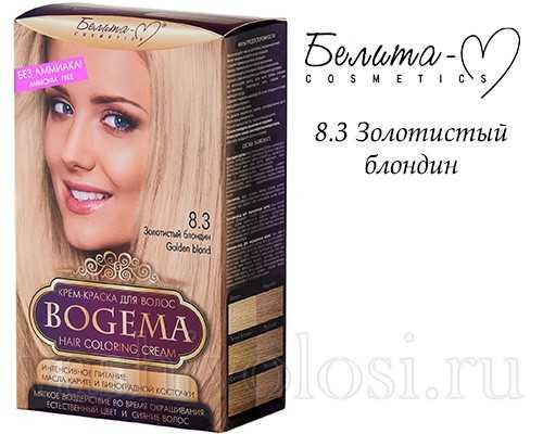 Крем-краска Богема 8.3 Золотистый блондин