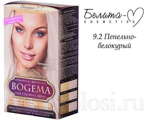 Крем-краска Богема 9.2 Пепельно-белокурый