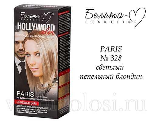 Hollywood Color PARIS, № 328 оттенок светлый пепельный блондин