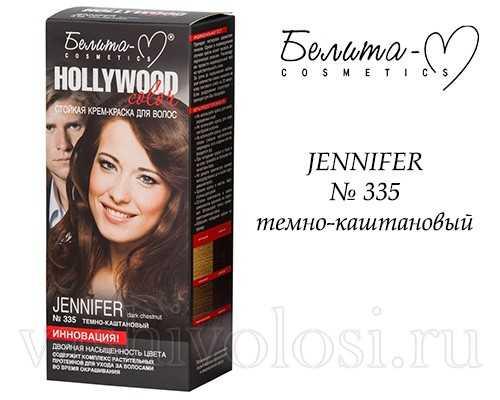 Hollywood Color JENNIFER, № 335 оттенок темно-каштановый