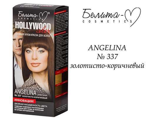 Hollywood Color ANGELINA, № 337 оттенок золотисто-коричневый