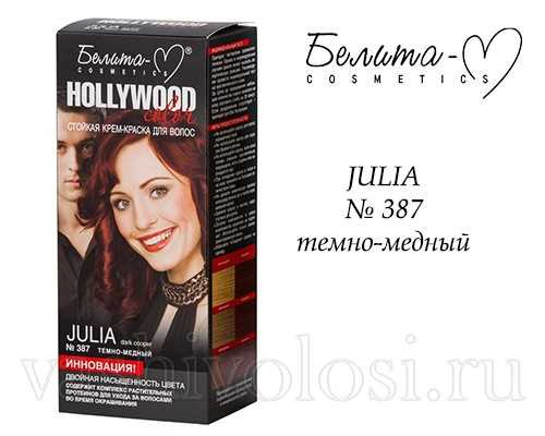 Hollywood Color JULIA, № 387 оттенок темно-медный