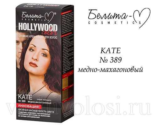Hollywood Color KATE, № 389 оттенок медно-махагоновый