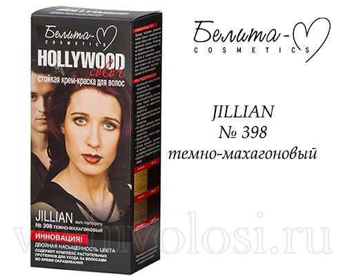Hollywood Color JILLIAN, № 398 оттенок темно-махагоновый