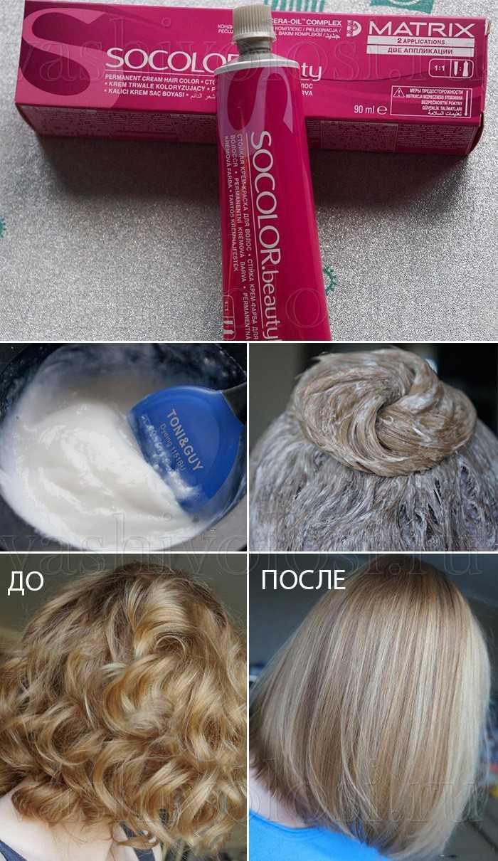 Инструкция краски для волос matrix