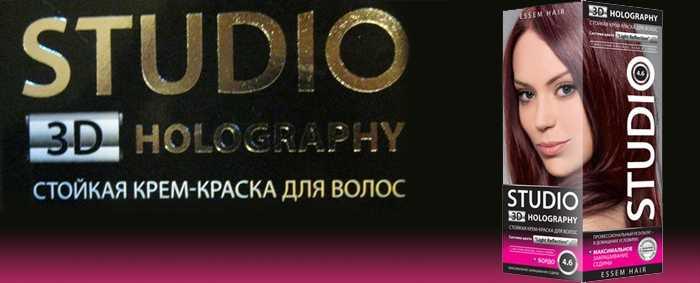 Краска Студио 3Д палитра