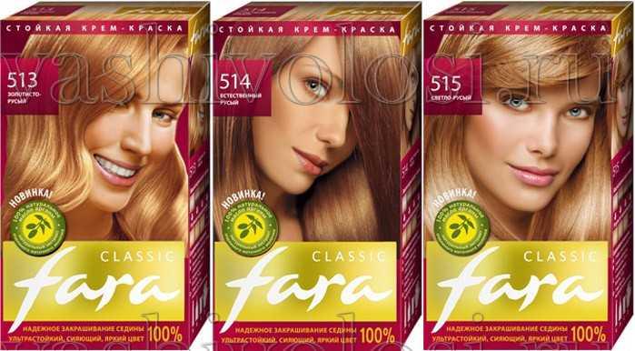 Краска для волос фара цвет русый
