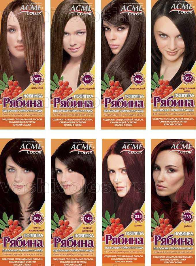 Краски для волос палитра рябина