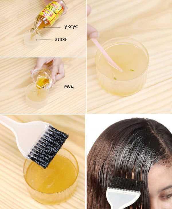 Маска для волос с соком алоэ