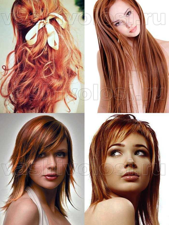 Окрашивание волос мелирование с рыжим фото