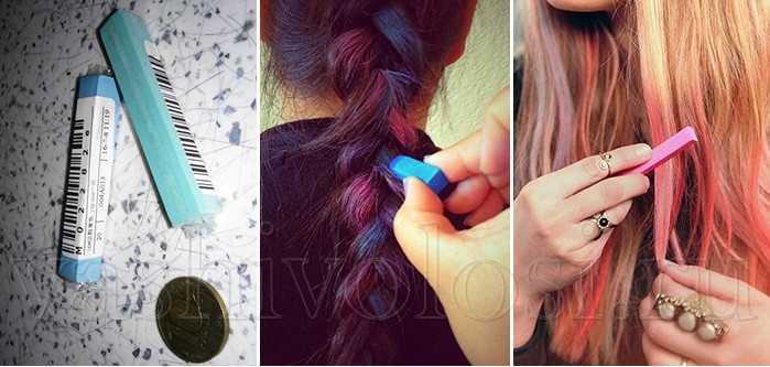 Мелки для волос алиэкспресс
