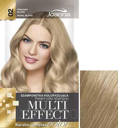 """оттеночный шампунь Joanna """"Multi Effect Color"""" 2 оттенок """"Жемчужный блонд"""""""