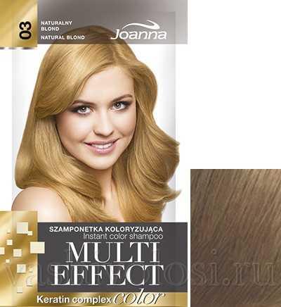 """оттеночный шампунь Joanna """"Multi Effect Color"""" 3 оттенок """"Натуральный блонд"""""""