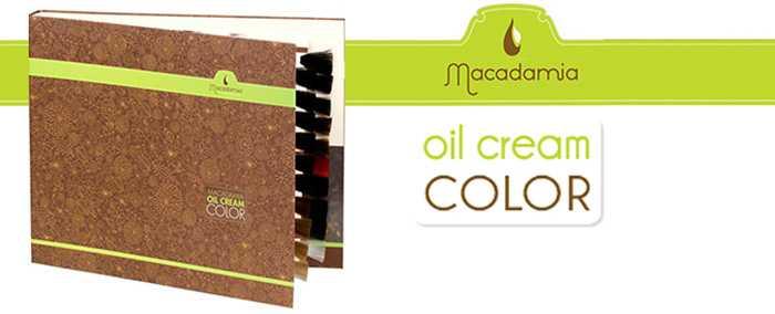 Краска Макадамия - палитра