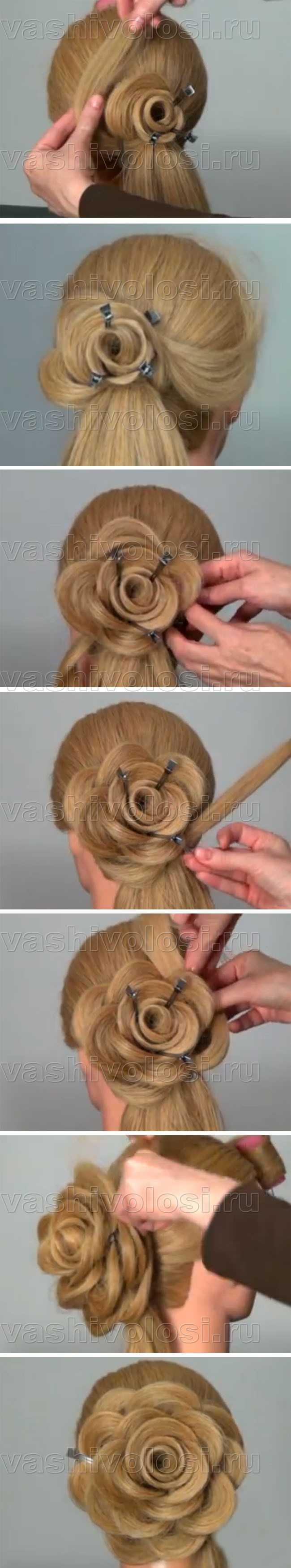 Прическа роза из волос