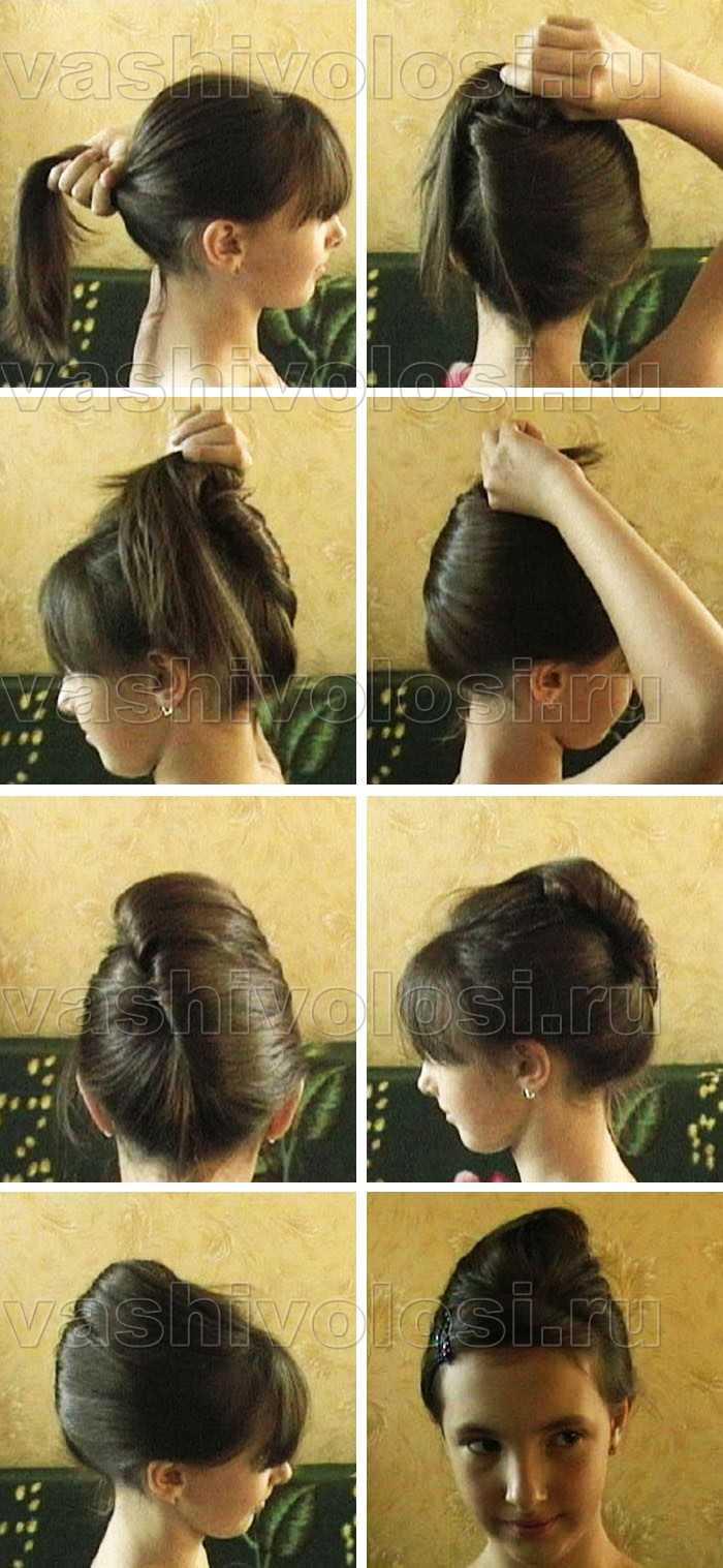 Прически из валика на длинные волосы