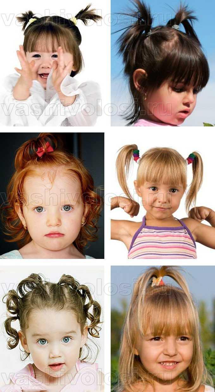 Фото с прической для мал девочки