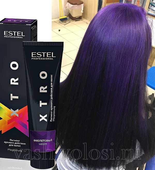 Estel - фиолетовый пигмент
