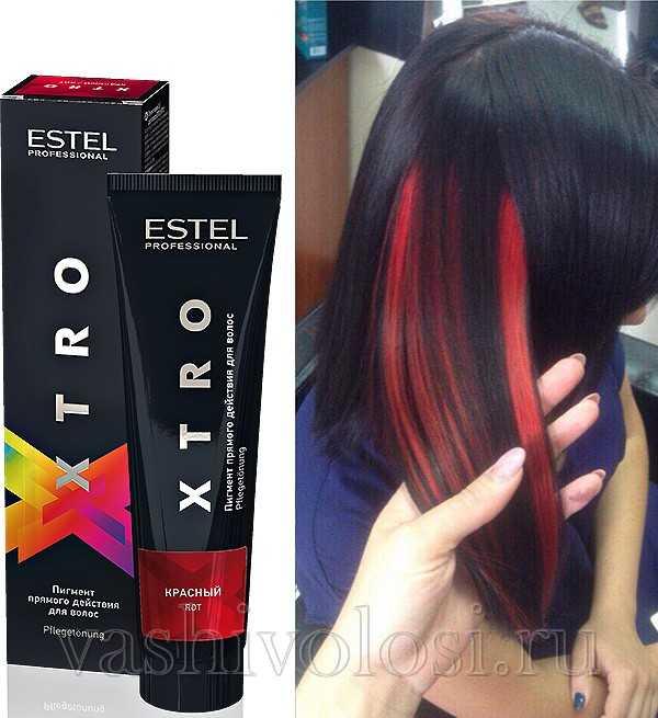Estel - красный пигмент