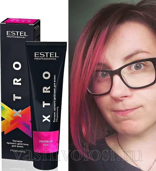 Estel - розовый пигмент