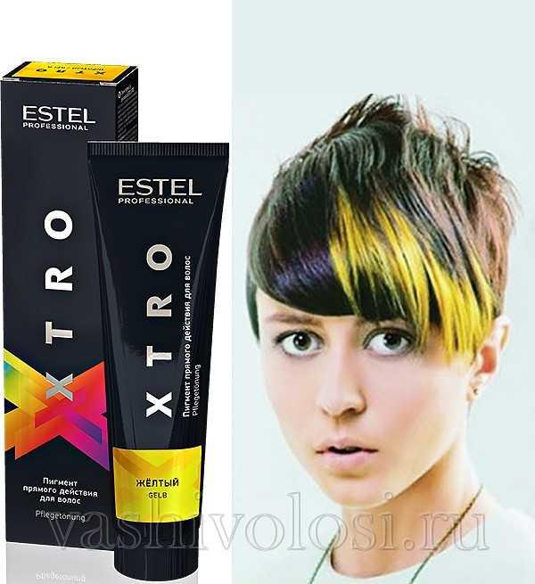 Estel - желтый пигмент