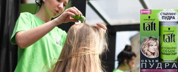 Пудра Тафт для объема волос