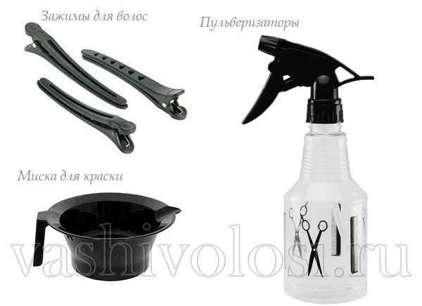 аксессуары для ухода за волосами