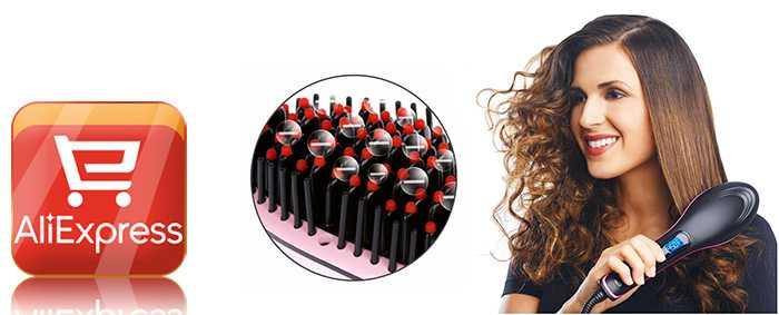 Расческа выпрямитель для волос с Алиэкспресс