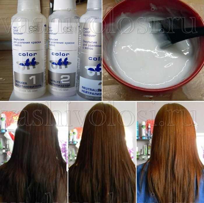 Смывка волос в домашних условиях фото