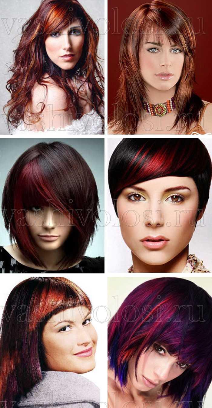 Тонирование темных волос