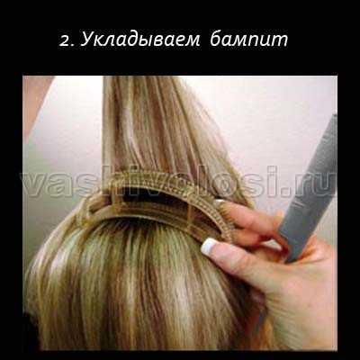 Заколка для волос бампит