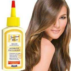 Золотой шелк – активатор роста волос